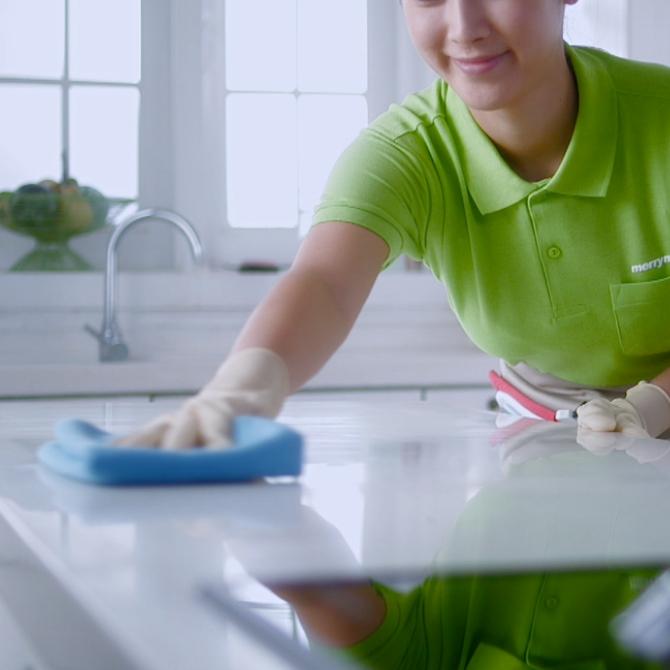 청소 서비스