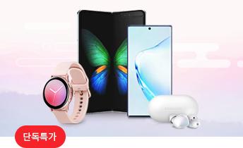 삼성 Best No.1 휴대폰
