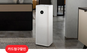 샤오미 공기청정기 1위