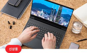 HP 게이밍노트북 VITUS 런칭