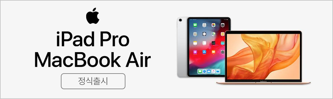 애플 신모델 사전예약판매