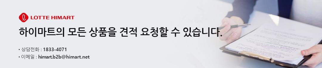 B2B 서브_기타_상단이미지