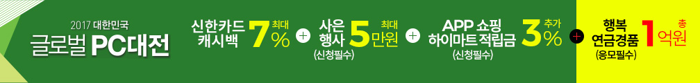 0323_0324_신한_캐시백