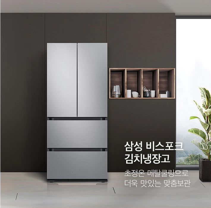 only himart 이미지 2