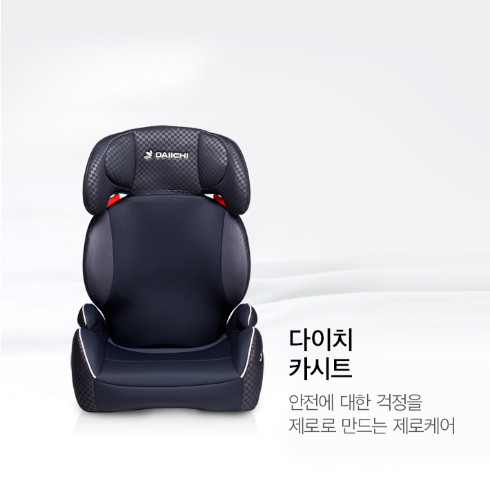 only himart 이미지 11