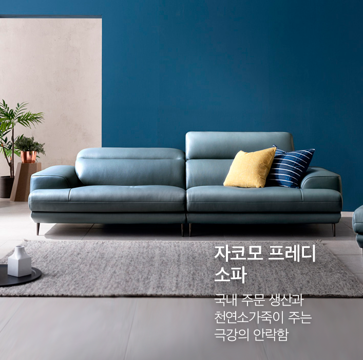 only himart 이미지 13