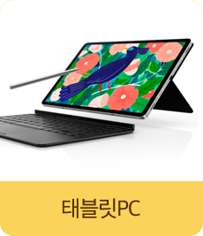 태블릿PC