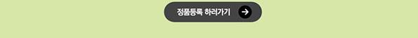 캐논2월이벤트-2.jpg