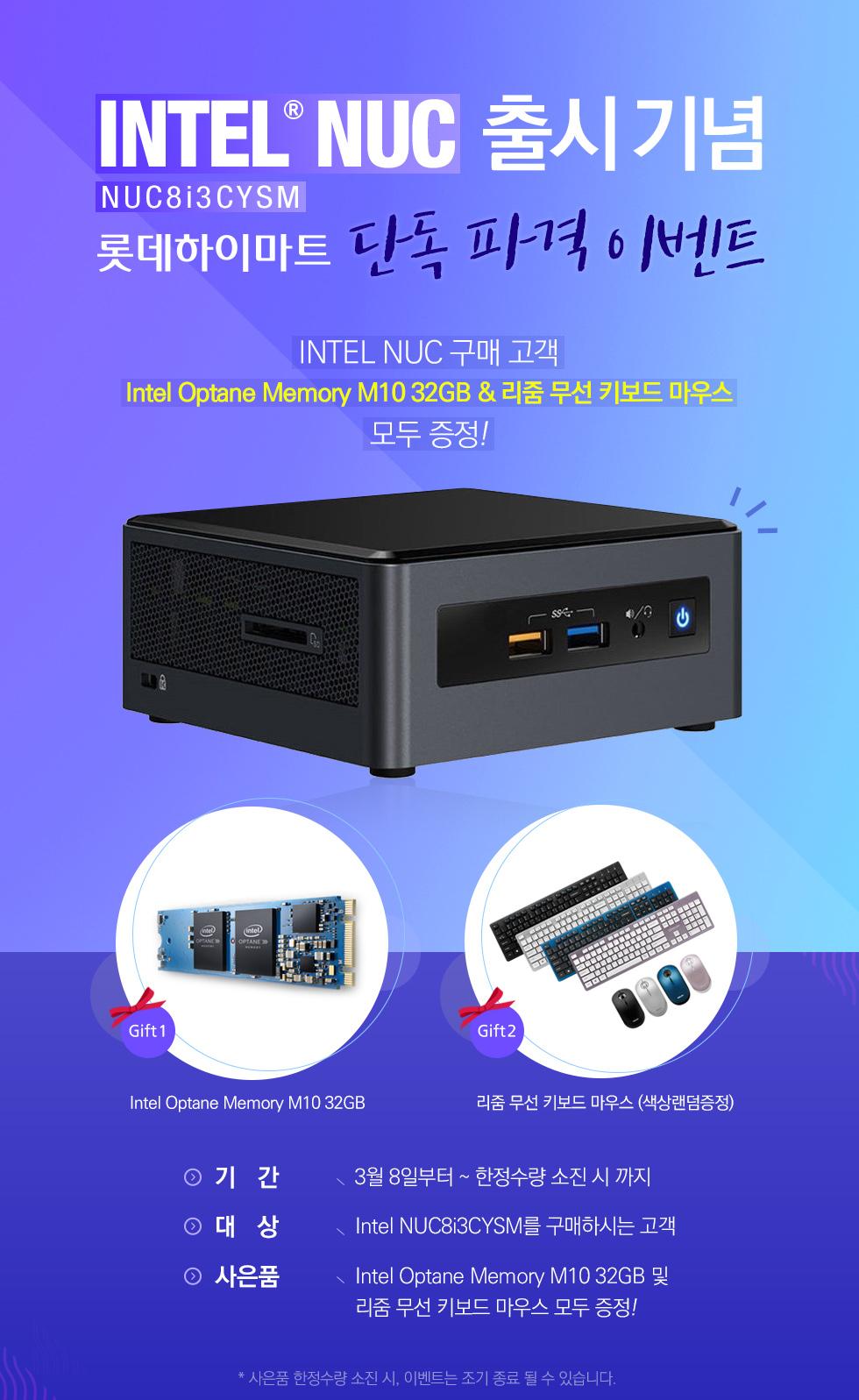 IntelNUC_0307.jpg