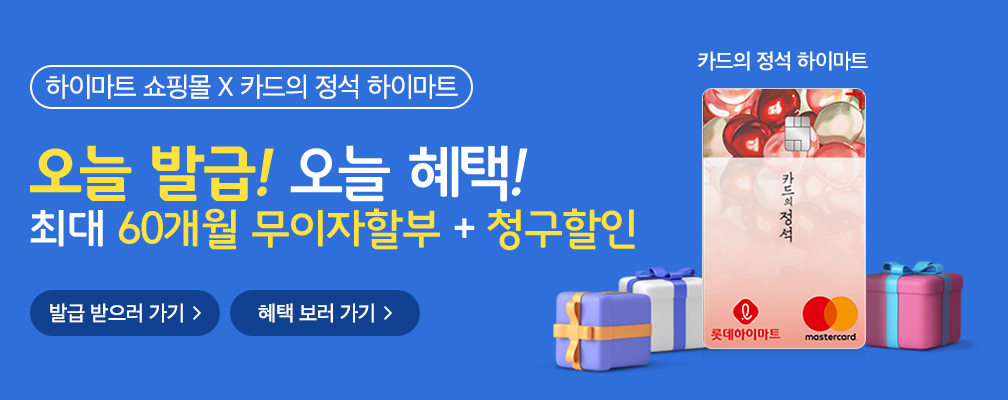 카드의정석_우리카드
