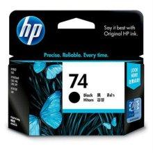 [정품]HP 흑백/블랙잉크[CB335WA][검정][200매/호환기종:포토스마트 C4385, 포토스마트 C4480, 포토스마트 D5360, 오피스젯6480]
