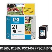 [정품]HP 흑백/블랙잉크[C9351AA][검정][190매/호환기종:데스크젯 3920, 3940, D1360, D2360, D4160  복합기 PSC1402, PSC1410, F370, F380, OJ4355]