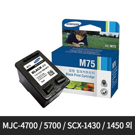 [정품]삼성 흑백/블랙잉크[INK-M75][검정][150매/호환기종:MJC-4700, 5700, 6700   SCX-1430, 1450, 1460,1770F]