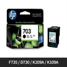 [정품]HP 흑백/블랙잉크[CD887AA][검정][600매/호환기종:F735, D730, K209A, K109A]