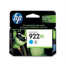 [정품]HP 컬러잉크[CN027AA][파랑][700매/호환기종:오프스젯 6000,6500,7000]