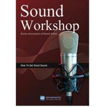 book_sound 도서 프로툴즈 교재 Sound Workshop 국내 최고 음향전문가 6인의 노하우 집약서