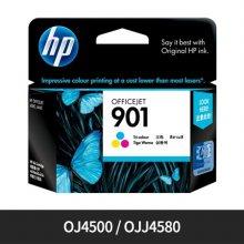 [정품]HP 컬러잉크[CC656AA][빨강/파랑/노랑][360매/호환기종:OJ4500/OJ4580]