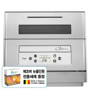 6인용 식기세척기 DWA-1670P [20분 세척 / 식기세척+살균건조+위생보관]