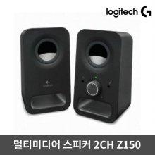 로지텍코리아 스피커 2CH Z150 (색상:랜덤) [유선리모콘 / 헤드폰]