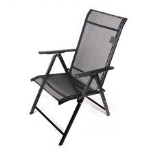 제스파 접이식 안락의자 안마의자 ZP737 [5단각도조절/ 안마의자와 연계 가능]