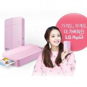 포켓포토3 포포3 PD251 (핑크) [포토 프린터 / 183g 초경량 / 20매 연속 인쇄]