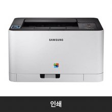 컬러 레이져 프린터[SL-C430W][토너포함/18ppm]