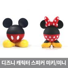 미니스피커 미키 마우스 / 미니마우스
