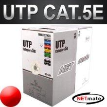 NETmate CAT.5E UTP 케이블 305m (단선/레드)
