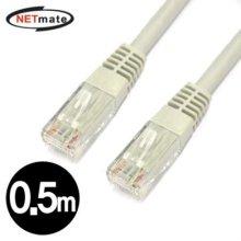 NETmate CAT.6 UTP다이렉트 케이블 0.5m
