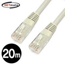 NETmate CAT.6 UTP다이렉트 케이블 20m