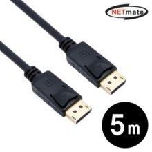NETmate DisplayPort 1.1 케이블 5m