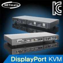 NETmate DisplayPort KVM 2:1 스위치(USB/Audio/리모컨)