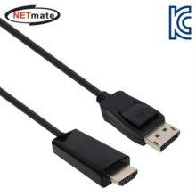 NETmate DisplayPort to HDMI 케이블 1.8m