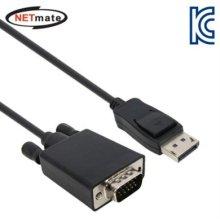 NETmate DisplayPort to VGA 케이블 1.8m