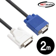 NETmate DVI to RGB변환 케이블 2m