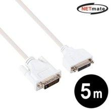 NETmate DVI-D 싱글링크 연장 케이블 5m