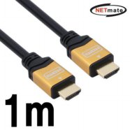NETmate HDMI 1.4 Gold Metal 최고급형 케이블 1m (FullHD 3D)(노이즈 필터)