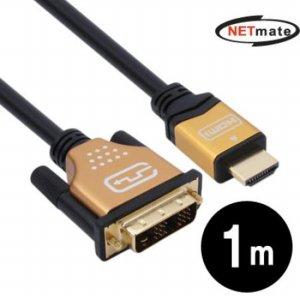 NETmate HDMI to DVI Gold Metal 케이블 1m (Ver1.4)