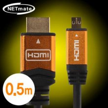 HDMI to Micro HDMI Gold Metal 케이블 0.5m (Ver1.4)