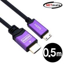 NETmate HDMI to Mini HDMI Violet Metal 케이블 0.5m (Ver1.4)