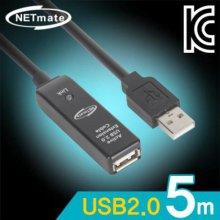 NETmate USB2.0 무전원 리피터 5m.