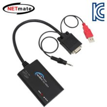 NETmate VGA(RGB)+Stereo to HDMI 컨버터(케이블 타입)