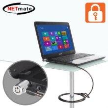 NETmate 노트북 도난방지 와이어 잠금장치(키 타입/Ø6.0mm/1.8m)