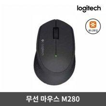 무선마우스 M280 [블랙] [로지텍코리아정품]
