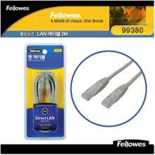랜케이블 fellowes(2M) CSF-0033