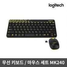 마우스 키보드 세트 MK240 NANO [ 블랙 / 컴팩트 사이즈 ] [로지텍코리아정품]