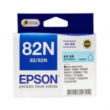 ◆정품◆ EPSON 정품 잉크(82N) T0825N (밝은 청록)