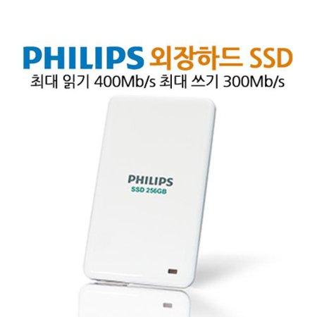 외장SSD (FM25SS010P) [256GB / OS부팅 / USB3.0 / 초슬림]