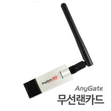AnyGate 애니게이트 무선랜카드 WN200UA [ 초소형 / 무선 LAN 기능 / 무선 최대 150Mps / 강력한 무선 보안 ]