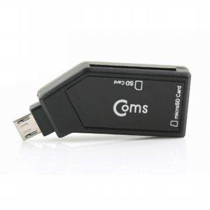 COMS스마트폰 OTG 카드리더기 MV988 [색상:블랙/ Micro SD, SD 전용]